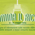 Illumina il Riciclo - Ecolamp e Legambiente
