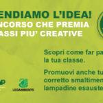 Accendiamo L'idea - Concorso scuole Ecolamp e Legambiente